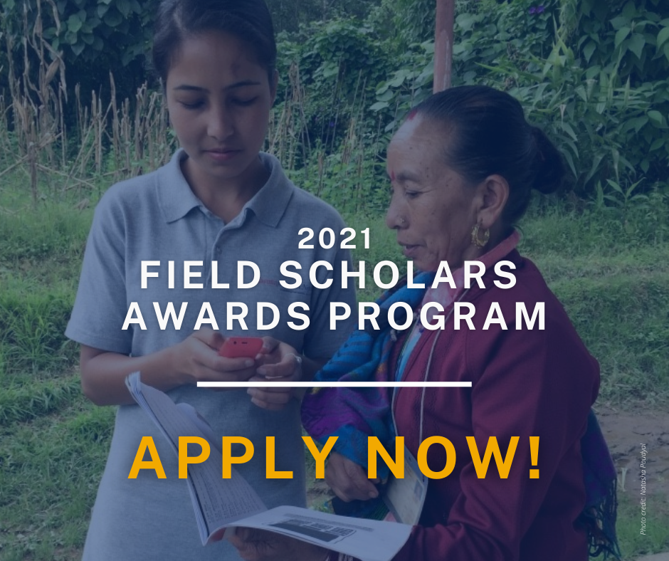 2021 Field Scholars Awards Program